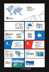 O2O互联网画册