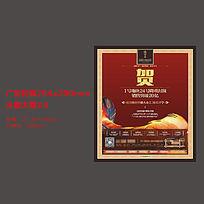 ?#24247;?#20135;杂志封面广告