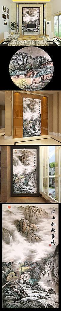 江山如此多娇玄关壁画