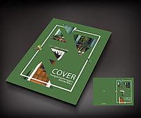 绿色时尚简约家居杂志刊物封面