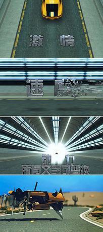 汽车人变形创意微信小视频模板