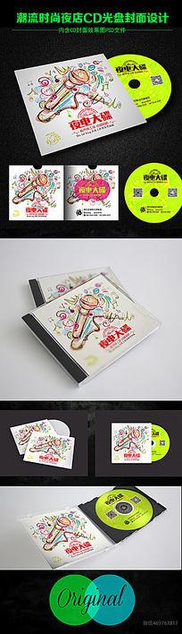 时尚潮流夜电大碟音乐CD光盘封面设计