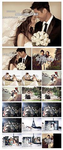 唯美浪漫婚礼开场背景动态PPT模板