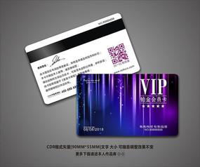温馨紫色高端会员卡设计