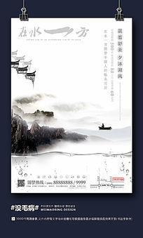 中国风中式地产报广设计