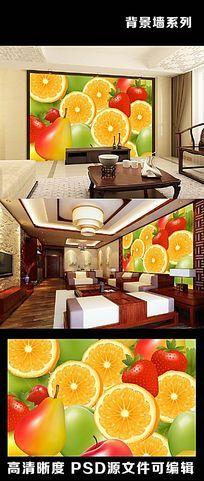3d立体水果橘子橙子草莓绿苹果梨子电视背景墙