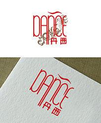 丹西服饰logo