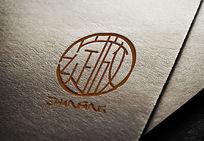 大气绽放印章logo