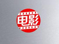 电影胶片文字logo标志