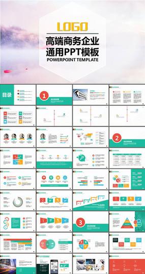 电子商务广告创意项目介绍PPT模板