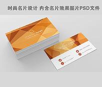 高档大气金色企业商务公司名片模板设计