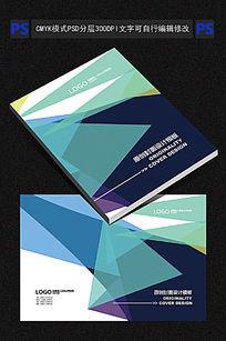 简约蓝色块商务封面设计