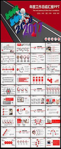 跨越2016年度红色喜庆微立体工作总结计划