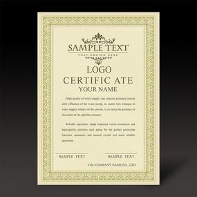 欧式花纹授权证书模板