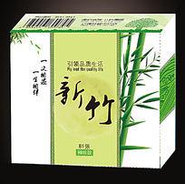 清新绿竹子食品盒标签包装