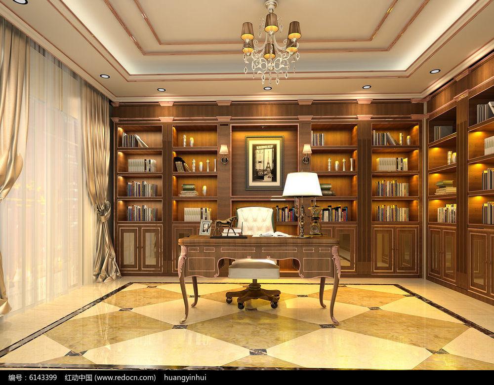 书房室内装饰设计效果图图片