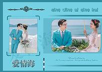 现代婚纱写真模板系列爱情海大气海景 PSD