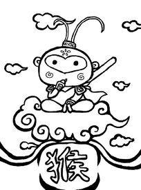 小猴手绘线稿