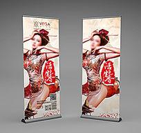 中国风旗袍美女活动宣传X展架背景设计