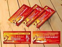 中国梦卡片