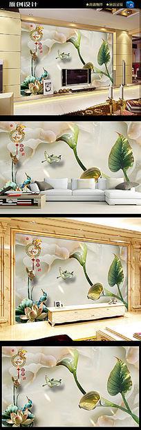 3D玉雕马蹄莲花电视背景墙