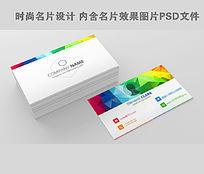 服装纺织印刷厂广告传媒公司名片设计