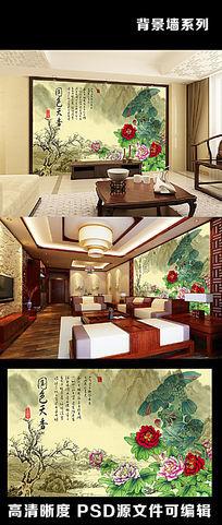 国色天香牡丹中国风水墨山水中式字画鹰电视背景墙