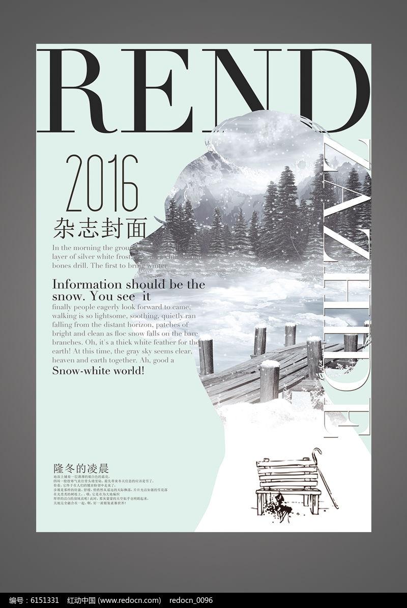 国外时尚人物杂志封面