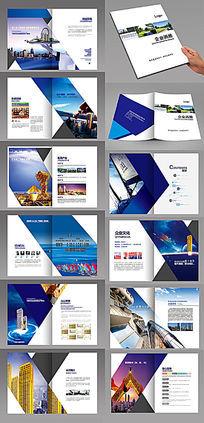 简洁大气企业集团形象文化宣传画册设计