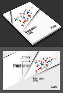 简约折纸白色创意封面