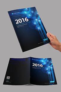 蓝色光线设计封面