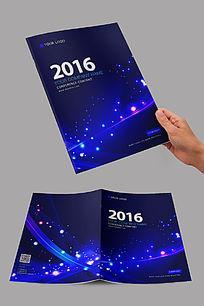 蓝色星光设计封面