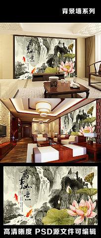 水墨山水荷塘月色中式荷花中国风字画电视背景墙