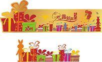 兔年喜庆造型新年礼品堆头