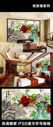 中国风水墨山水中式字画牡丹蝴蝶电视背景墙