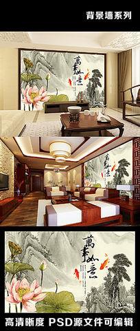 中式万事如意中国风水墨山水字画电视背景墙