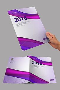 紫色波浪设计封面