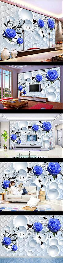 3D立体壁画蓝色玫瑰花电视背景墙