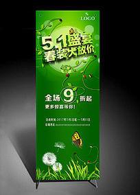 51购物海报