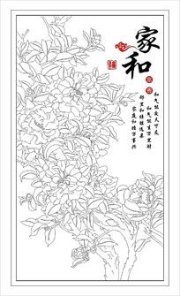 茶花雕刻图