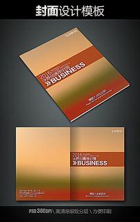 大气简洁画册封面设计