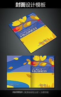 大气蓝色水彩画册封面设计