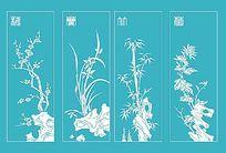 古典梅兰竹菊花纹