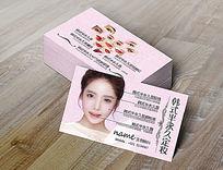 韩式半永久定妆纹绣名片