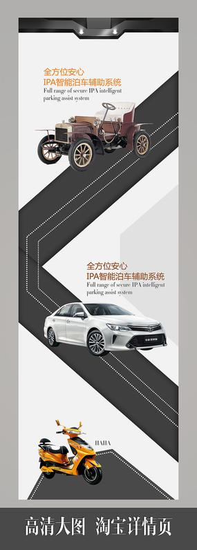 简约商务汽车淘宝详情页 PSD