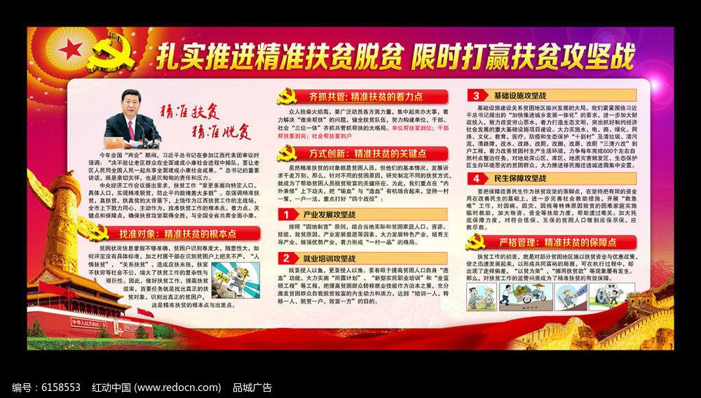 【河南省政府1,n扶贫政策是哪些?】
