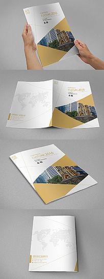 金色金融投资画册封面