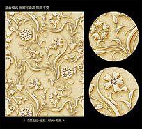 金属浮雕花纹玄关壁纸背景素材
