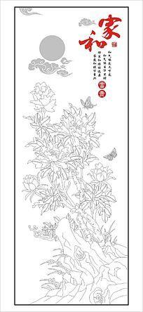 牡丹花单线图