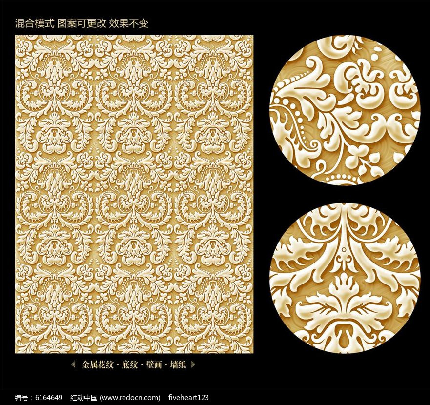 欧式花纹藤蔓素材背景